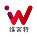 维客特下载最新版_维客特app免费下载安装