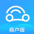 太阳买车商户版下载最新版_太阳买车商户版app免费下载安装