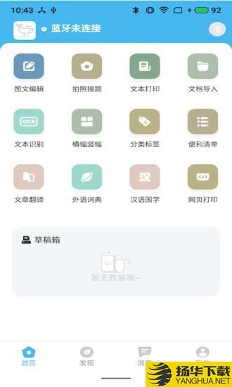渡边下载最新版_渡边app免费下载安装