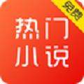 南简小说下载最新版_南简小说app免费下载安装