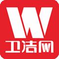 卫洁网下载最新版_卫洁网app免费下载安装