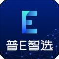 普E智选下载最新版_普E智选app免费下载安装