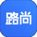 路尚下载最新版_路尚app免费下载安装