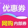咸鱼网购优惠券下载最新版_咸鱼网购优惠券app免费下载安装