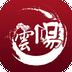 智慧云阳下载最新版_智慧云阳app免费下载安装