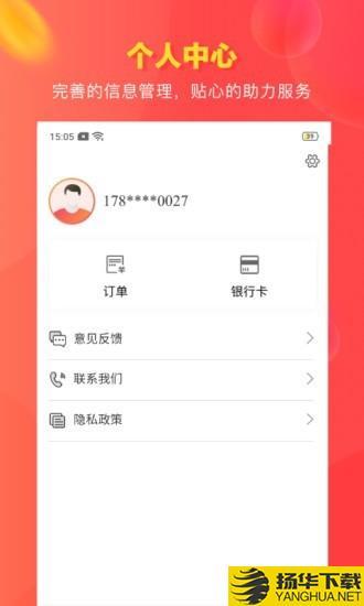 贝贝省钱下载最新版_贝贝省钱app免费下载安装