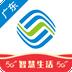 广东移动智慧生活下载最新版_广东移动智慧生活app免费下载安装