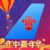 南方航空下载最新版_南方航空app免费下载安装