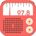 FM调频收音机下载最新版_FM调频收音机app免费下载安装