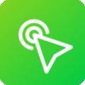 自动点击工具下载最新版_自动点击工具app免费下载安装