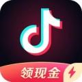 抖音极速版下载最新版_抖音极速版app免费下载安装