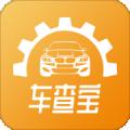 车查宝下载最新版_车查宝app免费下载安装