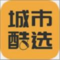 城市酷选下载最新版_城市酷选app免费下载安装