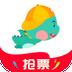 快票出行下载最新版_快票出行app免费下载安装