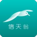 海信信天翁下载最新版_海信信天翁app免费下载安装