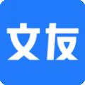 文友书店下载最新版_文友书店app免费下载安装