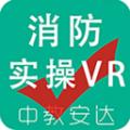 教安VR模拟下载最新版_教安VR模拟app免费下载安装