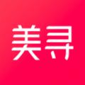 美寻下载最新版_美寻app免费下载安装
