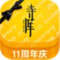 寺库奢侈品下载最新版_寺库奢侈品app免费下载安装
