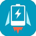 充电加速器下载最新版_充电加速器app免费下载安装