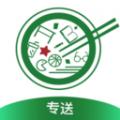 青葱侠骑手下载最新版_青葱侠骑手app免费下载安装