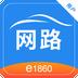 网路出行下载最新版_网路出行app免费下载安装