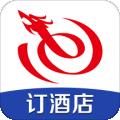 艺龙旅行下载最新版_艺龙旅行app免费下载安装