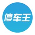 停车王下载最新版_停车王app免费下载安装