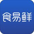 食易鲜下载最新版_食易鲜app免费下载安装