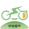 脚踏车超市下载最新版_脚踏车超市app免费下载安装