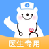 健客医院下载最新版_健客医院app免费下载安装