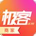 极客商家下载最新版_极客商家app免费下载安装