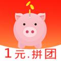 乐享安逸下载最新版_乐享安逸app免费下载安装