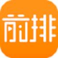 前排视频下载最新版_前排视频app免费下载安装