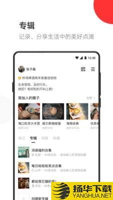 范团下载最新版_范团app免费下载安装