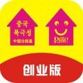 噼哩啪啦下载最新版_噼哩啪啦app免费下载安装