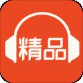 喜马拉雅精品下载最新版_喜马拉雅精品app免费下载安装