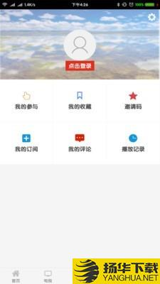 牛咔视频下载最新版_牛咔视频app免费下载安装