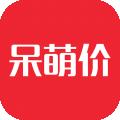 呆萌价下载最新版_呆萌价app免费下载安装