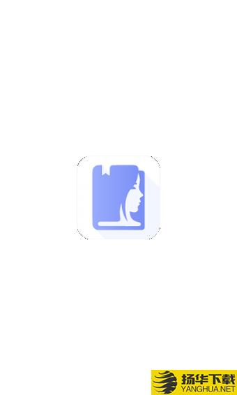 竹青小说下载最新版_竹青小说app免费下载安装