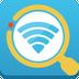 万能wifi密码查看器下载最新版_万能wifi密码查看器app免费下载安装