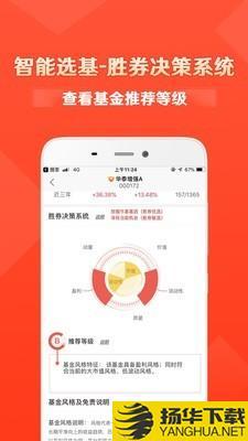 金基窝下载最新版_金基窝app免费下载安装