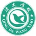 清大网校下载最新版_清大网校app免费下载安装