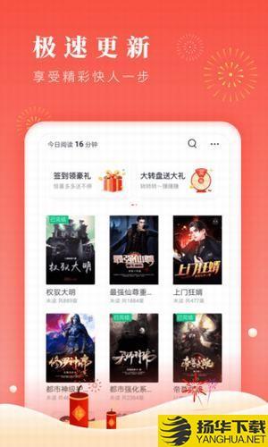 眉目阅读下载最新版_眉目阅读app免费下载安装