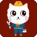 水电猫下载最新版_水电猫app免费下载安装
