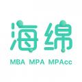 海绵MBA下载最新版_海绵MBAapp免费下载安装