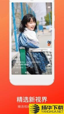 快手大屏版下载最新版_快手大屏版app免费下载安装