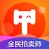 易拍即合下载最新版_易拍即合app免费下载安装