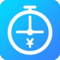 工时记录下载最新版_工时记录app免费下载安装