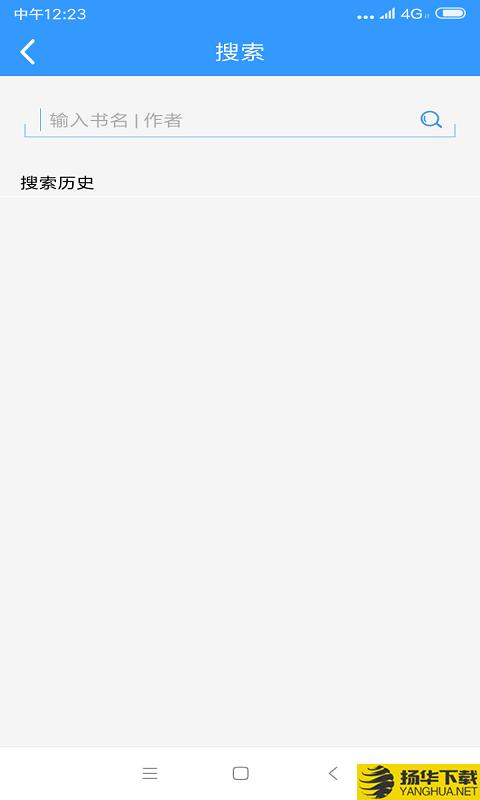 南歌小说下载最新版_南歌小说app免费下载安装
